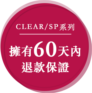 CLEAR / SP series: 60 days money back guarantee